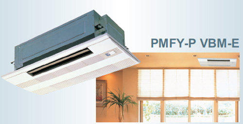 Authorised sales and service dealer for Mitsubishi Electric